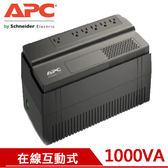 APC BV1000-TW 在線互動式不斷電系統【原價2199元↘現省300元】