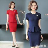 中大尺碼OL洋裝 夏季新款時尚假兩件套OL洋裝氣質工裝修身OL洋裝 aj1871『美鞋公社』