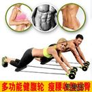 健腹輪腹肌輪鍛練健身器材家用收腹