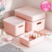 【日本霜山】無印風手提式多功能收纳盒附蓋三件組-(粉红)