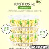 豆芽機 康麗豆芽機 家用全自動正品三層大容量智能定時生豆芽機發芽苗機 風馳
