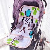 透氣棉質嬰兒推車墊四季BB車綿墊褥手推車餐椅坐墊子加厚    LY8306『美鞋公社』