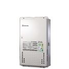 (無安裝)櫻花數位式24公升日本進口(與H2480/H-2480同款)熱水器桶裝瓦斯H-2480L-X