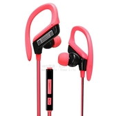 【KINYO】運動型智慧手機耳機(桃紅) IPEM81P