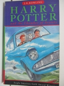 【書寶二手書T1/原文小說_AW7】Harry Potter and the Chamber Of Secrets_J. K. Rowling