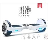 新品平衡車左拉兩輪體感電動扭扭車成人智慧漂移思維代步車兒童雙輪平衡車【秒殺】LX