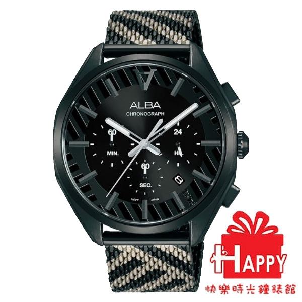 ALBA雅柏 新上市 限量東京街頭時尚對錶 VD53-X374SD (AT3H07X1) 男錶