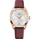MIDO 美度 Belluna Royal優雅雋永真鑽特別版套錶組 M0243073711600