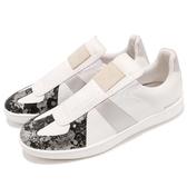 Royal Elastics 休閒鞋 Smooth 白 銀 高質感皮革鞋面 無鞋帶設計 橡膠大底 男鞋【PUMP306】 01583089