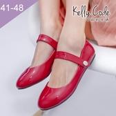 大尺碼女鞋-凱莉密碼-完美圓楦糖果色漆皮瑪麗珍平底娃娃鞋0.5cm(41-48)【HB225】紅色