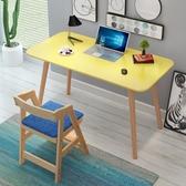 實木兒童升降椅學習椅學生椅子矯姿寫字椅餐椅電腦凳子升降調節椅