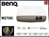 Benq W2700i 4K HDR 色準導演機 Google Android TV 公司貨