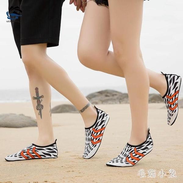 男女溯溪鞋軟鞋浮潛鞋潛水沙灘鞋防滑跑步機鞋兒童涉水游泳鞋沙灘襪 LR22838『毛菇小象』