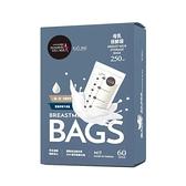 六甲村 母乳保鮮袋(250ml/60入)乙盒