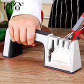 德國快速磨刀神器 磨刀石家用菜刀磨刀器磨刀棒 磨剪刀廚房小工具 [完美男神]