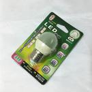 LED 燈泡 E27 (白光)