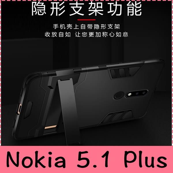 【萌萌噠】諾基亞 Nokia 5.1 Plus  變形盔甲保護套 鋼鐵人馬克戰衣 全包帶支架 手機殼 手機套 外殼