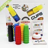 快手疊杯 Speed cups 疊杯子競賽游戲 聚會桌游 quick cups速疊杯 LOLITA