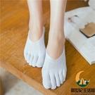 買一送一 五指襪女天鵝絨夏季超薄網眼淺口隱形全棉分趾襪子腳趾襪透氣吸汗【創世紀生活館】