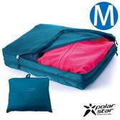 【Polarstar】雙層衣物收納袋『藍綠-M 』P18733 戶外.旅行.旅遊.出國.清潔袋.旅行袋.收納袋