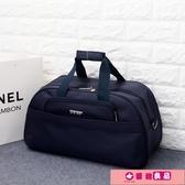 旅行包 韓版超大容量行李包商務出差旅行包女旅游包男手提包健身包行李袋 源治良品
