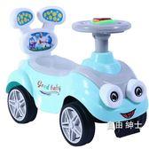 兒童扭扭車1-3歲溜溜車男女寶寶玩具可坐嬰幼滑行妞妞車新款大號WY 1件免運