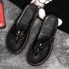 男士拖鞋夏季室外潮流沙灘涼拖鞋夾腳個性防滑涼鞋外穿大碼人字拖 依凡卡時尚