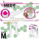 SM精品 性虐戀 情趣用品 日本A-ONE MEDY(M號)開閉式鴨嘴夾(窺陰器)『金鼠報喜』
