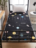 榻榻米床墊宿舍單人學生軟墊加厚褥子地鋪寢室睡墊床褥墊被0.9米 Korea時尚記
