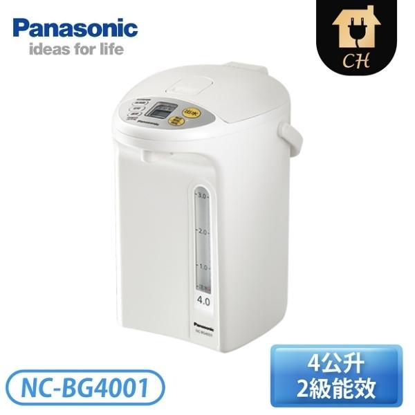 Panasonic 國際牌 4L 微電腦熱水瓶 NC-BG4001