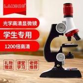 顯微鏡 顯微鏡 兒童 高倍微生物科普玩具1200倍實驗玩具禮物 克萊爾