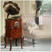 唱機老式電唱機大喇叭復古仿古留聲機(主圖款)