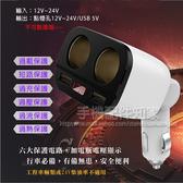 【LED電壓顯示+2車充+2USB】可調彎頭 4.8A 12V~24通用款 快速車充/安全保護/電源適配器-ZY