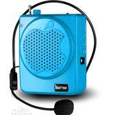 擴音器教師專用無線有線兩用迷你小話筒耳麥腰掛蜜蜂便攜式『夢娜麗莎精品館』