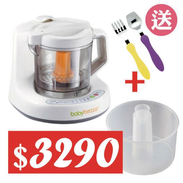 【組合價再贈學習叉匙組】美國Baby Brezza 副食品自動料理機/調理機+專用蒸鍋+食譜