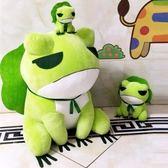 旅行的青蛙毛絨公仔玩具兒子游戲周邊三葉草掛件掛飾生日禮物【販衣小築】