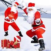 聖誕老人服裝成人男士聖誕節服飾加大碼聖誕老公公衣服女套裝演出 安妮塔小舖