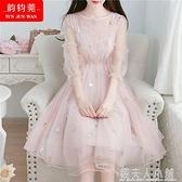 仙女超仙森系裙子夏裝新款初中高中學生韓版少女風禮服洋裝ATF「錢夫人小鋪」