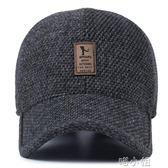 男士帽子年戶外棒球帽休閒防曬鴨舌帽 喵小姐