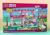 【震撼精品百貨】Hello Kitty 凱蒂貓-三麗鷗 KITTY 積木組-泳游池別墅#10914