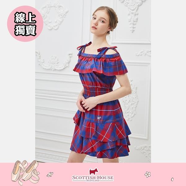 平口荷葉肩帶兩穿式洋裝 Scottish House 【AM3101】