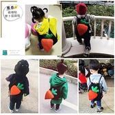 寶寶包包斜背包胡蘿卜迷你小雙肩背包男女孩可愛嬰兒童書包幼兒園  【全館免運】