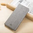 ViLi DMX Sony XA Ultra 簡約時尚側翻手機保護皮套 皮質編織紋 磁吸插卡側立內TPU軟殼全包