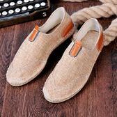 編織漁夫鞋 帆布鞋 情侶休閒鞋 懶人鞋【非凡上品】nx2486
