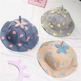春夏寶寶漁夫帽男女童兒童盆帽愛心標帽百搭夏天嬰兒遮陽帽子