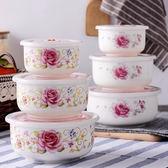 陶瓷保鮮碗三件套微波爐飯盒泡面碗密封盒
