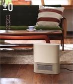 日本【正負零】陶瓷電暖氣機 / XHH-Y030 (2色 / 8640*4.1)