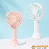 手持小電風扇usb小風扇迷你可充電隨身便攜式