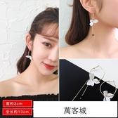 韓國百搭氣質耳釘網紅耳環女長款簡約個性耳墜冷淡風顯臉瘦的耳飾 萬客城