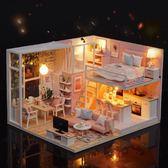diy小屋 別墅手工拼裝陽光玩具木質小房子模型屋公主屋音樂盒女生